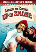 Up In Smoke: High-Larious