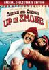 Up In Smoke: High-Larious
